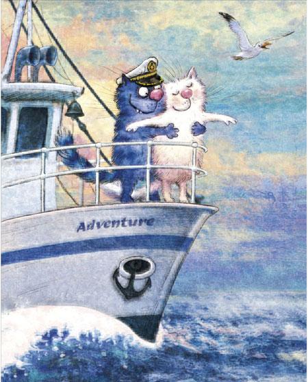 Verliebte Bootsfahrt