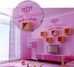 xxl schablone little princess von sonstiger hersteller b6015 kaufen bei kreativ. Black Bedroom Furniture Sets. Home Design Ideas